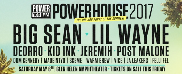 powerhouse2017_homepage_rotator_final_0